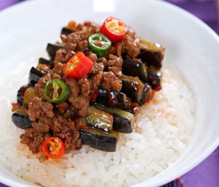 Aubergines & Black bean