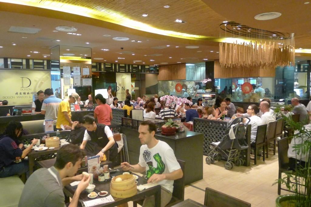 Din Tai Fung - Hong Kong